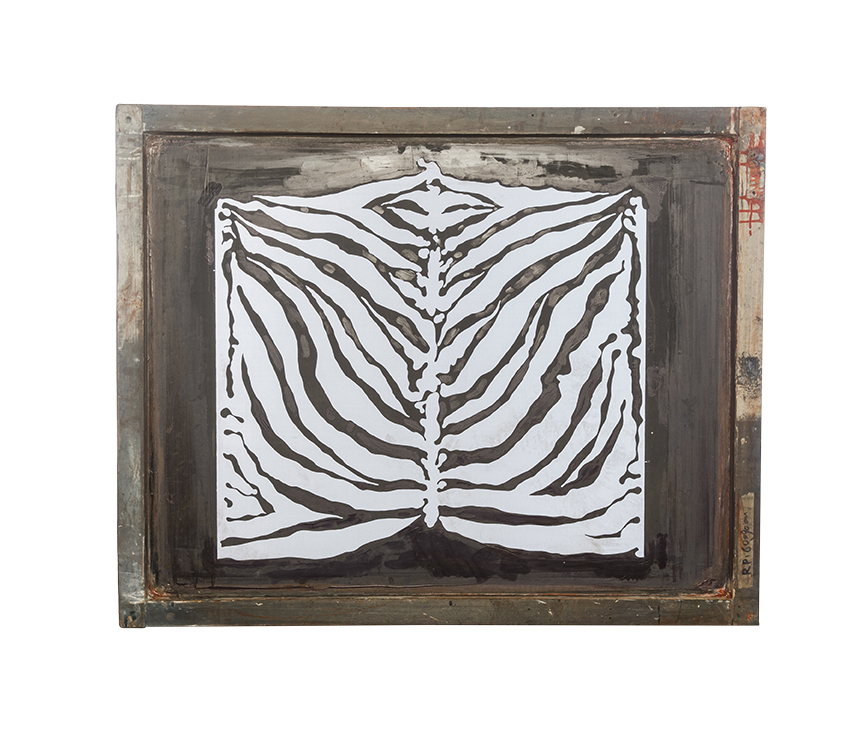 Tiger Stripe, original Florence Broadhurst silkscreen