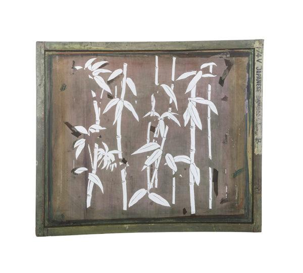 Florence Broadhurst Silkscreen, Japanese Bamboo design