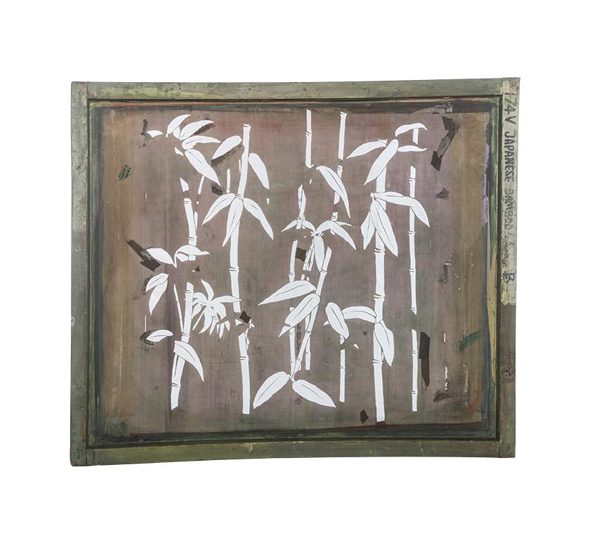 Japanese Bamboo, Florence Broadhurst original silkscreen